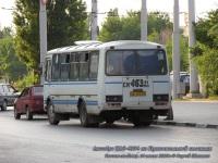 Ростов-на-Дону. ПАЗ-4234 ск463