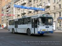 Ростов-на-Дону. Mercedes O305 см880