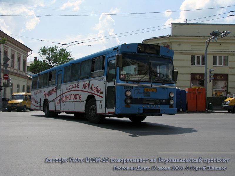 Ростов-на-Дону. Volvo B10M-60 со235