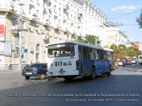 Ростов-на-Дону. Mercedes O345 е817ва