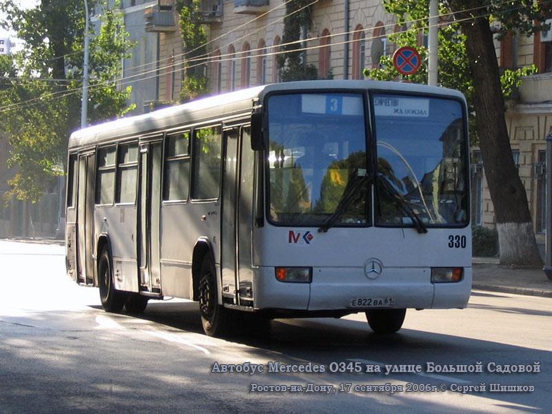 Ростов-на-Дону. Mercedes O345 е822ва