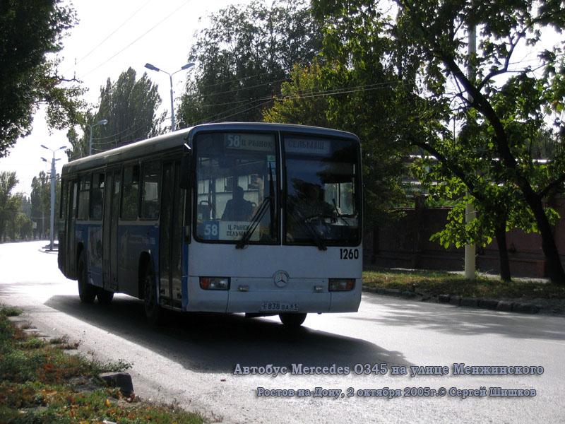 Ростов-на-Дону. Mercedes O345 е838ва