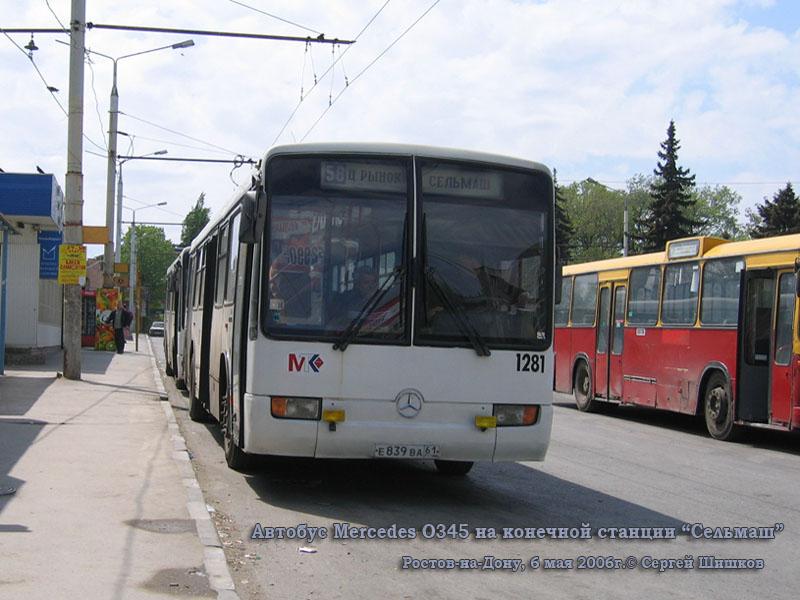 Ростов-на-Дону. Mercedes O345 е839ва