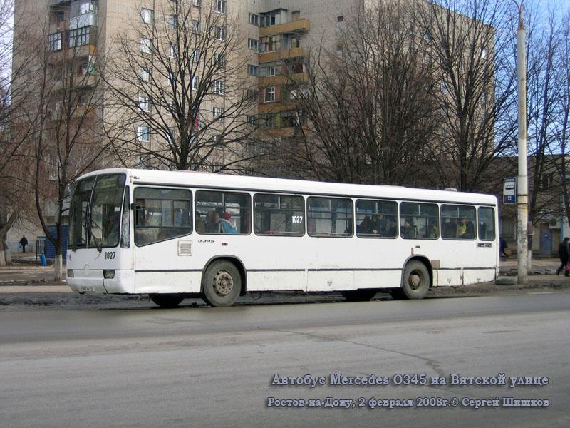 Ростов-на-Дону. Mercedes-Benz O345 е863ва