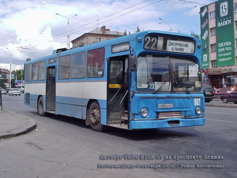 Ростов-на-Дону. Aabenraa (Volvo B10R-59) н085хр