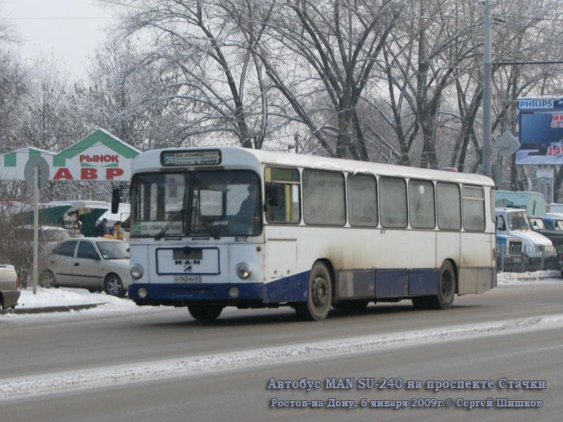 Ростов-на-Дону. MAN SU240 н142мн