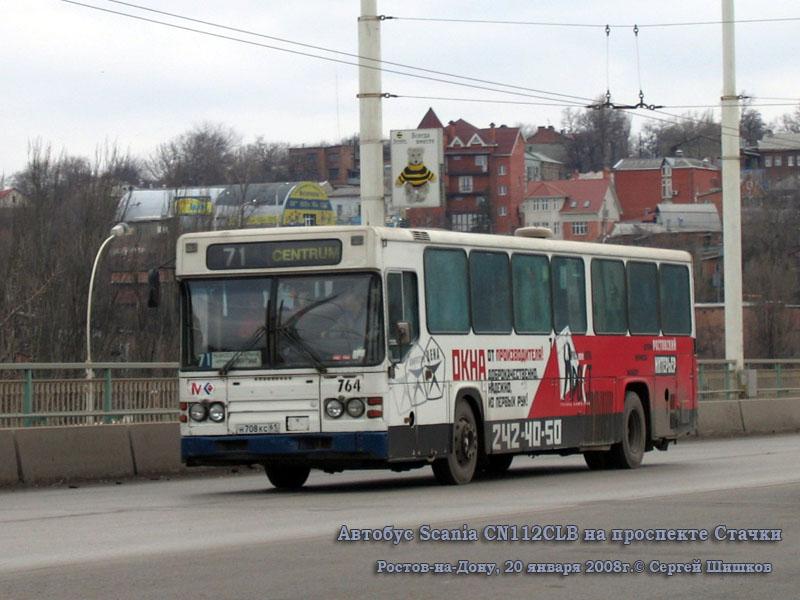 Ростов-на-Дону. Scania CN112CLB н708кс