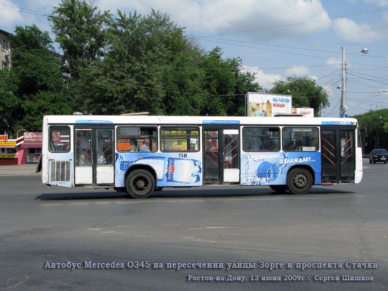 Ростов-на-Дону. Mercedes O345 н803ва