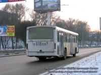 Ростов-на-Дону. Mercedes-Benz O345 н818ва