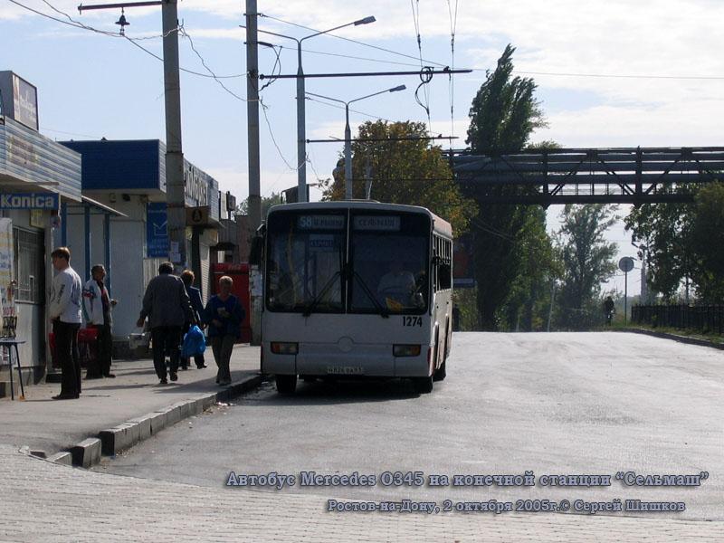 Ростов-на-Дону. Mercedes O345 н826ва