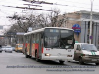 Ростов-на-Дону. Mercedes O345 н839ва