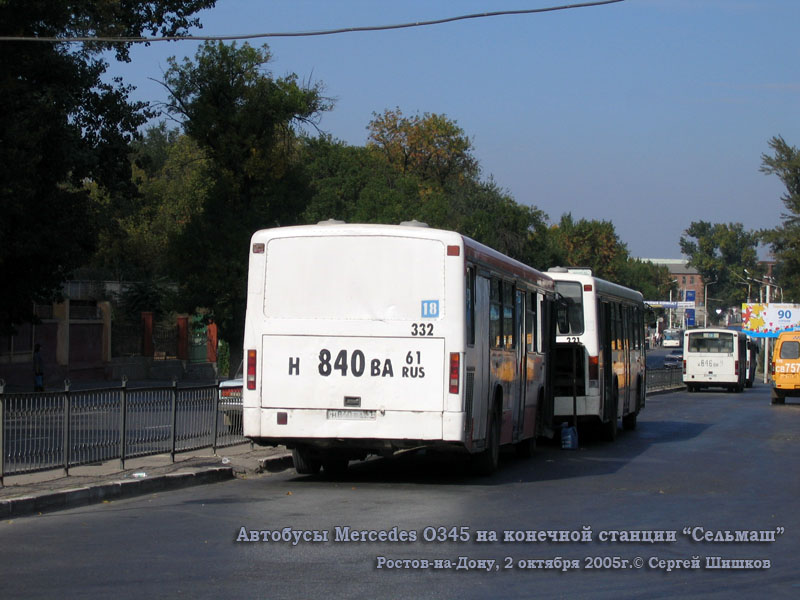Ростов-на-Дону. Mercedes O345 н840ва