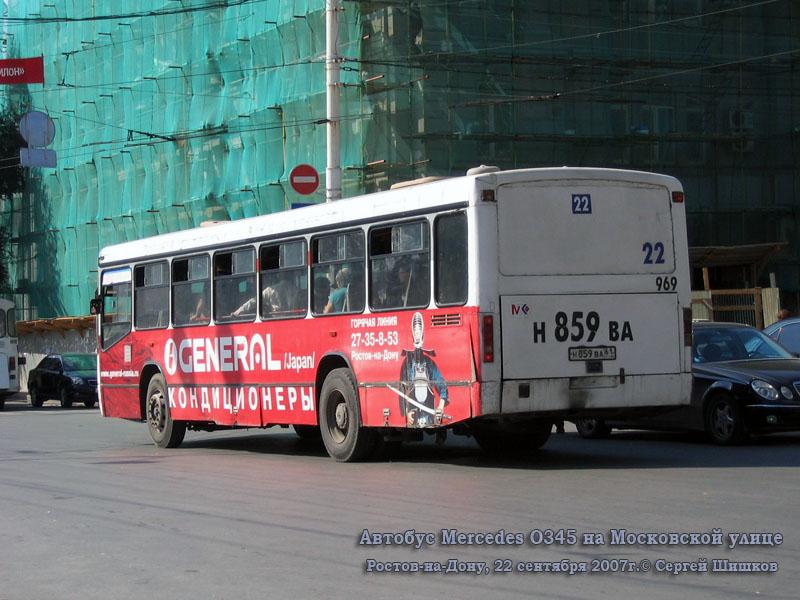 Ростов-на-Дону. Mercedes O345 н859ва