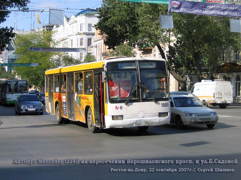 Ростов-на-Дону. Mercedes O345 н861ва