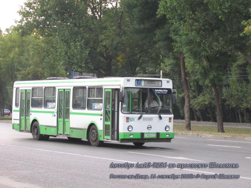 Ростов-на-Дону. ЛиАЗ-5256 н905нх
