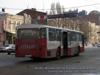 Ростов-на-Дону. Mercedes O307 к754ва