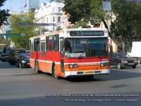 Ростов-на-Дону. Scania CN113CLB ка777