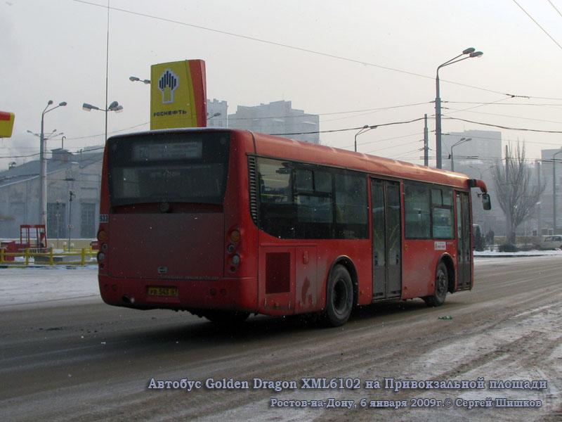 Ростов-на-Дону. Golden Dragon XML6102 кв543