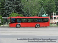 Ростов-на-Дону. Golden Dragon XML6102 кв544
