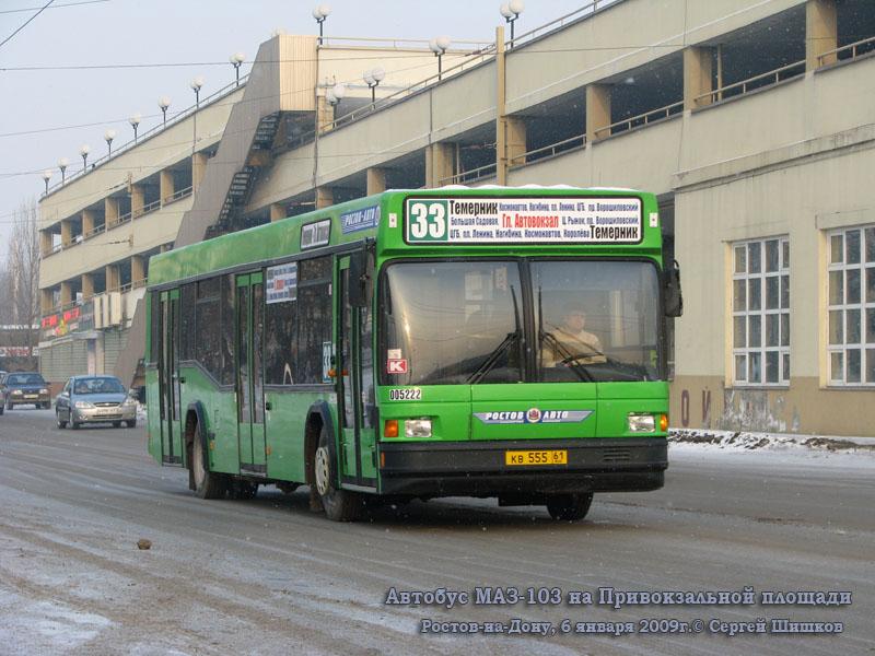 Ростов-на-Дону. МАЗ-103.065 кв555
