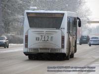 Ростов-на-Дону. МАРЗ-5277 кв712