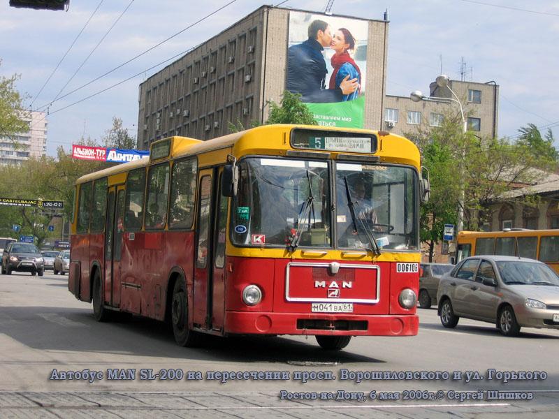 Ростов-на-Дону. MAN SL-200 м041ва