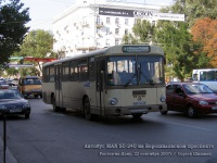 Ростов-на-Дону. MAN SU-240 м041ва