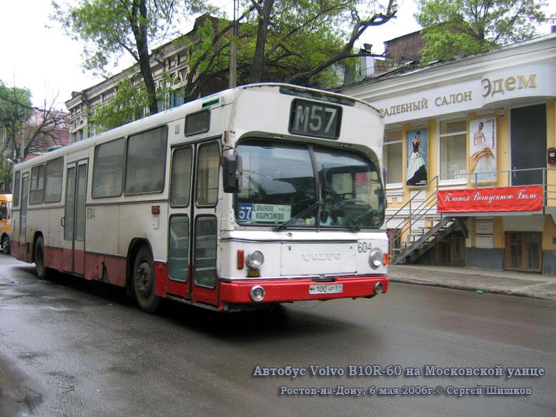 Ростов-на-Дону. Volvo B10R-60 м100нр