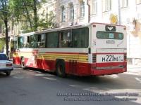 Ростов-на-Дону. Scania CN112CLB м221ме