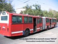 Ростов-на-Дону. Volvo B10M-55 м811ме