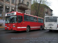 Scania CN113ALB м812ме