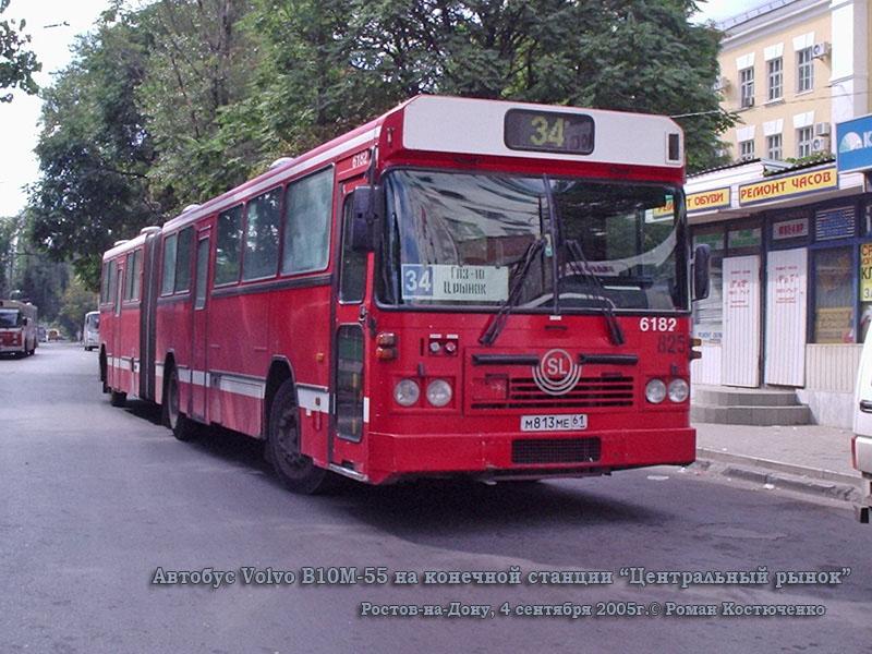 Ростов-на-Дону. Säffle (Volvo B10M-55) м813ме