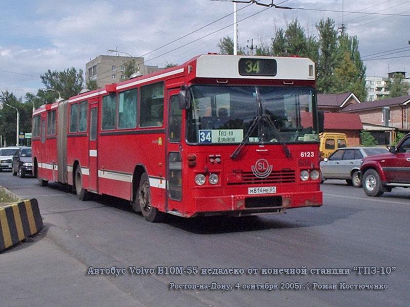 Ростов-на-Дону. Volvo B10M-55 м814ме