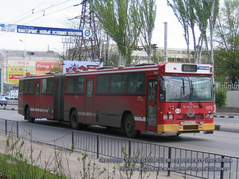 Ростов-на-Дону. Volvo B10M-55 м830ме