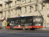 Ростов-на-Дону. Mercedes O405N ма106