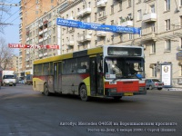 Ростов-на-Дону. Mercedes O405N ма110