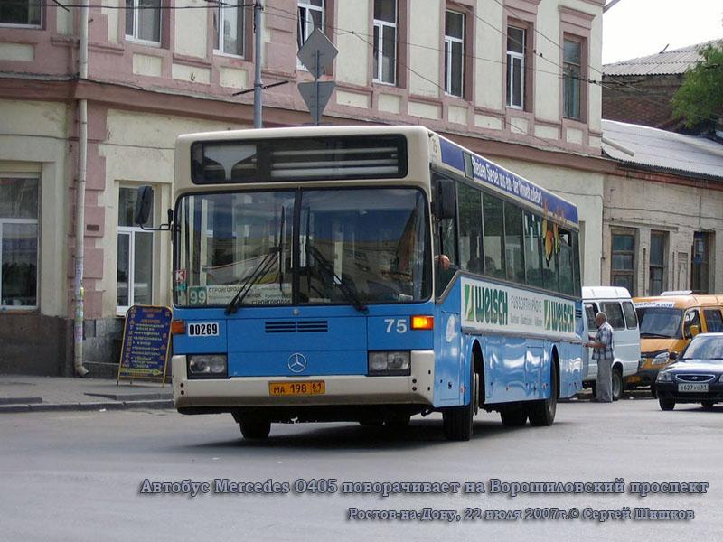 Ростов-на-Дону. Mercedes O405 ма198