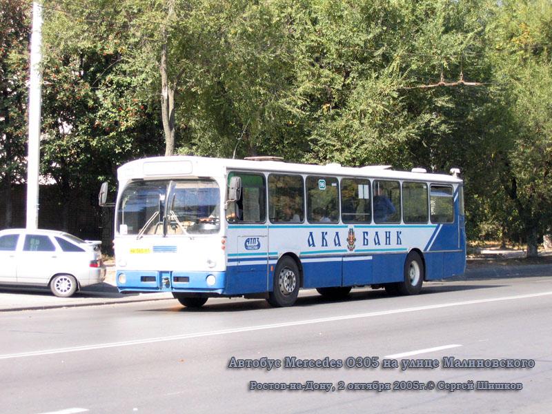 Ростов-на-Дону. Mercedes O305 ма365