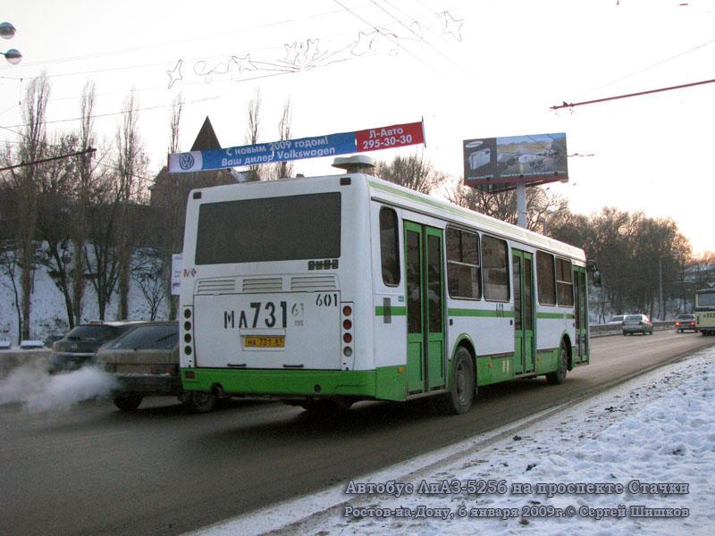 Ростов-на-Дону. ЛиАЗ-5256 ма731