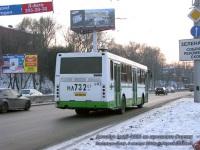 Ростов-на-Дону. ЛиАЗ-5256 ма732