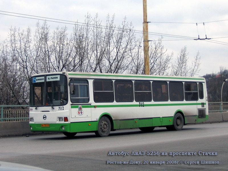 Ростов-на-Дону. ЛиАЗ-5256.45 ма733