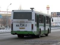 Ростов-на-Дону. ЛиАЗ-5256.45 ма734