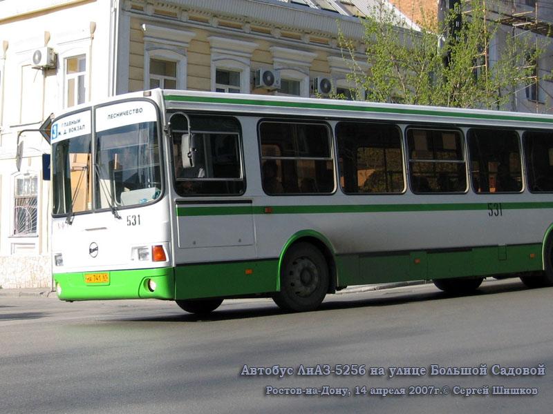 Ростов-на-Дону. ЛиАЗ-5256 ма741