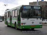 Ростов-на-Дону. ЛиАЗ-5256 ма743
