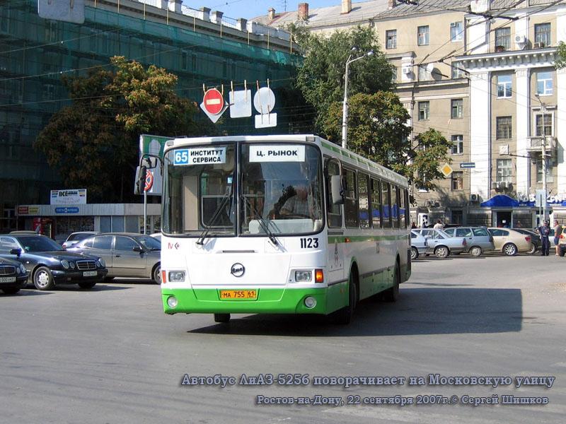 Ростов-на-Дону. ЛиАЗ-5256 ма755