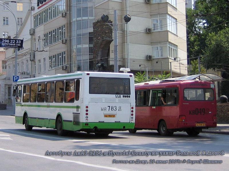 Ростов-на-Дону. ЛиАЗ-5256 ма783, Hyundai County кв049