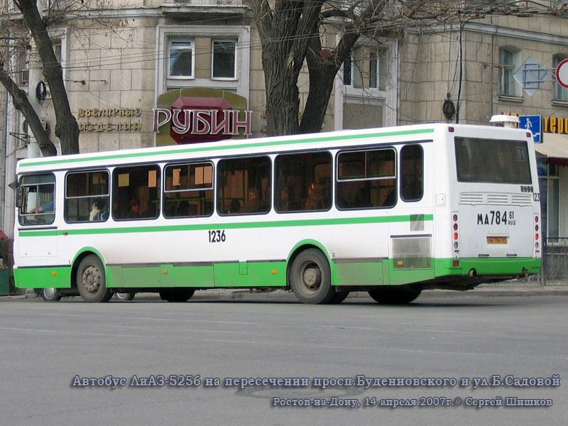 Ростов-на-Дону. ЛиАЗ-5256 ма784