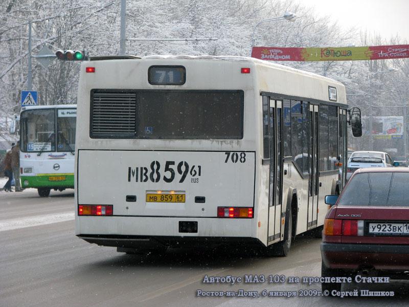 Ростов-на-Дону. МАЗ-103 мв859