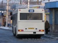 Ростов-на-Дону. МАЗ-103 мв864