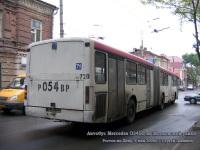 Ростов-на-Дону. Mercedes-Benz O345G р054вр